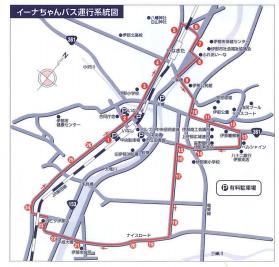 いーなちゃんバス