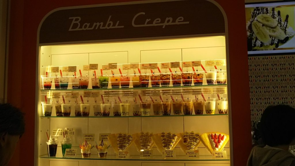 バンビクレープ岡谷店